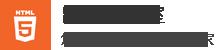网页设计/网站制作建设一条龙,网站优化模板程序定制 - 出名工作室